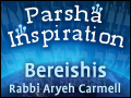 Bereishis: Light and Darkness in Confusion