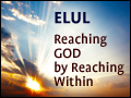 Elul: Reaching God by Reaching Within