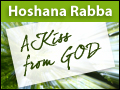 Hoshana Rabba: A Kiss from God