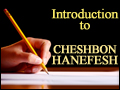 Introduction To Cheshbon Hanefesh