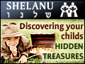 Shelanu: Discovering Your Childs Hidden Treasures