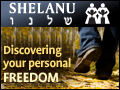 Shelanu: Discovering Your Personal Freedom