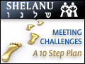 Shelanu: Meeting Challenges: A 10 Step Plan