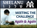 Shelanu: Meeting the Challenge, Again and Again
