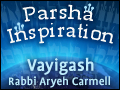Vayigash: The Importance of Beginnings