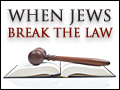 When Jews Break the Law