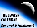 The Jewish Calendar: Renewal For Fulfillment