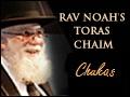 Chukas: Miriam - Her Claim to Fame