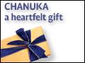Chanukah - A Heartfelt Gift