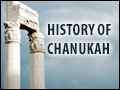 History of Chanukah