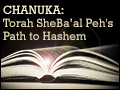 Chanuka: Torah SheBa'al Peh's Path to Hashem