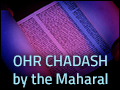 Ohr Chadash by the Maharal