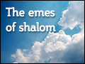 The Emes of Shalom