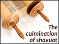 The Culmination of Shavuot