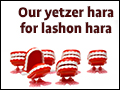 The Yetzer Harah For Lashon Harah