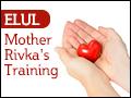 Elul: Mother Rivka's Training