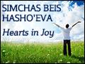 Simchas Beis HaSho'eva - Hearts in Joy